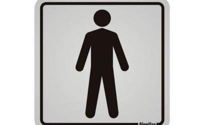 Placa de Aviso Banheiro Masculino Alumínio 12 x 12 cm